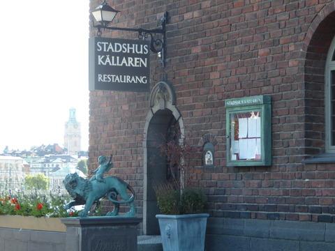市庁舎 (145)