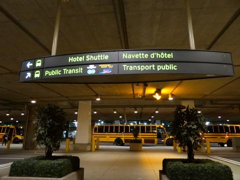 空港シャトル