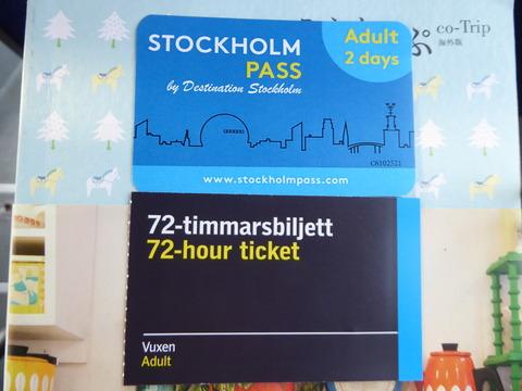 ④Stockholm Pass