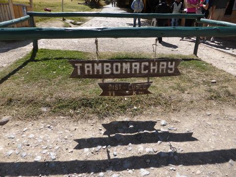 タンボマチャイ
