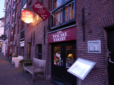 Pancake Bakery (6)
