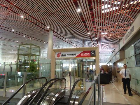 北京空港 国内線ラウンジ (3)