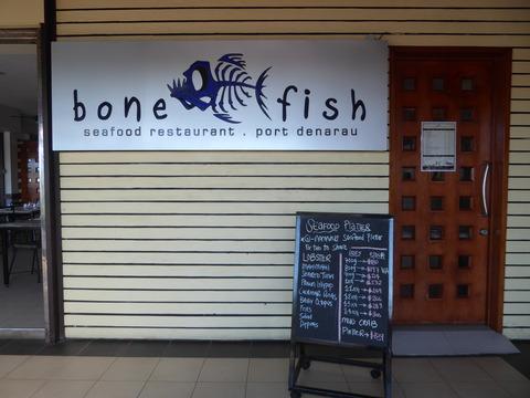 Bone Fish (1)