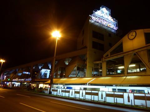ザグレブバスターミナル (1)