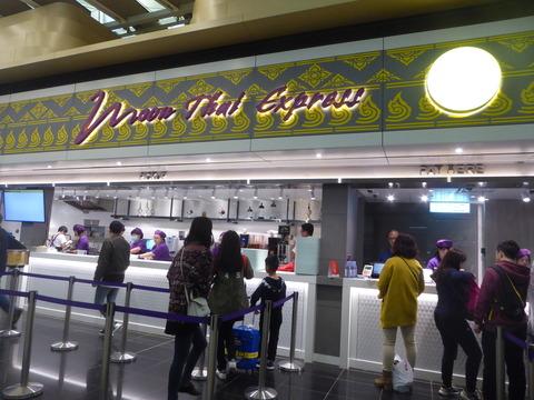 香港空港 (18)