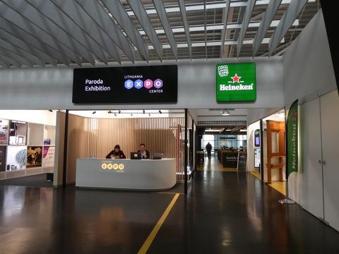 ビリニュス空港ラウンジ (2)