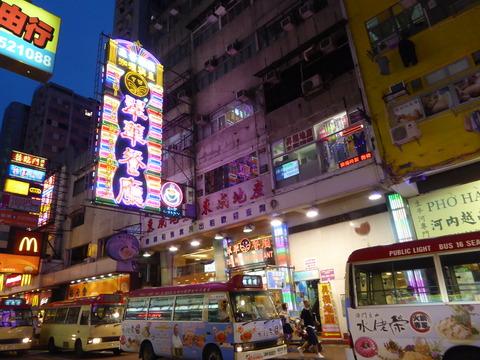 翠華餐庁 (1)