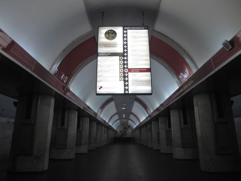 地下鉄 (3)