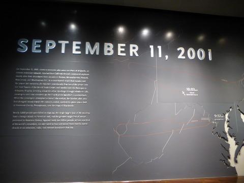 911museum (10)