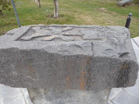 Garni Temple (106)