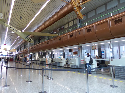 リュブリャナ空港 (1)