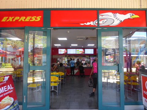 Chicken Express (4)