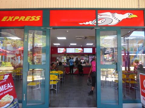 Chicken Express (4)