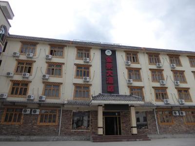 金景大酒店 (3)