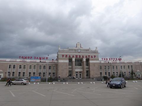 ウランバートル鉄道駅 (2)