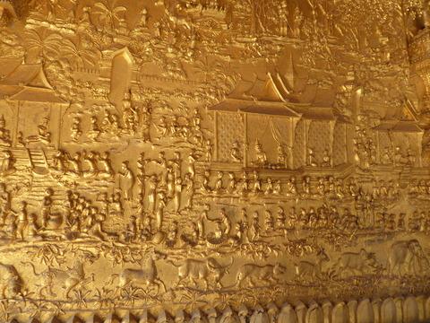 Wat May9