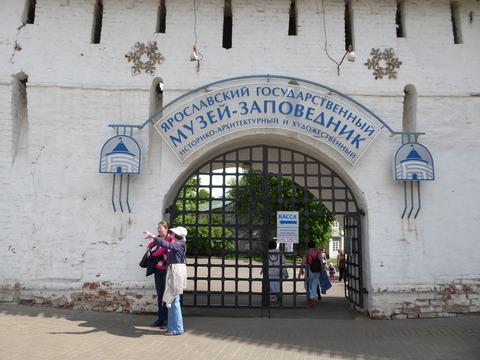 スパソ・プレオブラジェーンスキー修道院 (5)