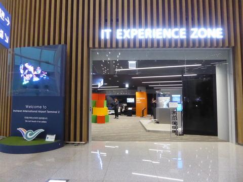 第二ターミナル (8)