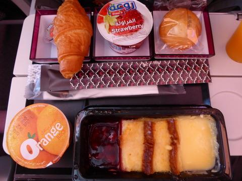 機内食 (1)