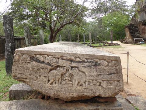ガルポタ(石の本)