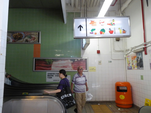香港の市場 (3)