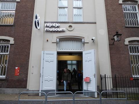 Nijntje Museum (1)