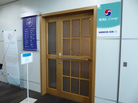 福岡空港ラウンジ (4)