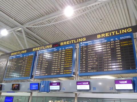 アテネ空港 (1)