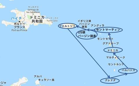 カリブ海クルーズ航路