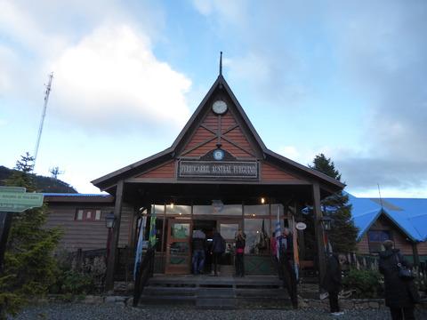 ティエラ・デル・フエゴ国立公園 (1)