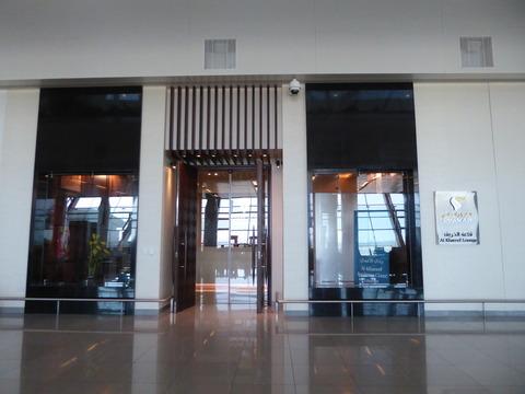 Al Khareef Lounge (2)