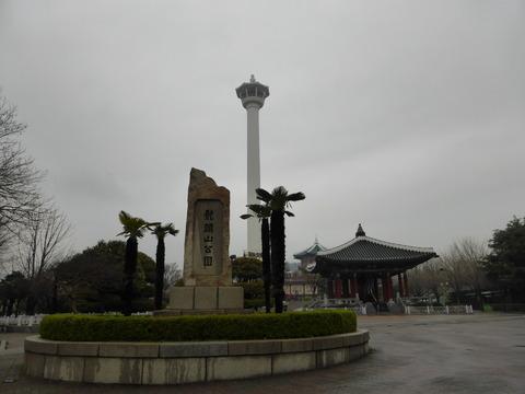 龍頭山公園2