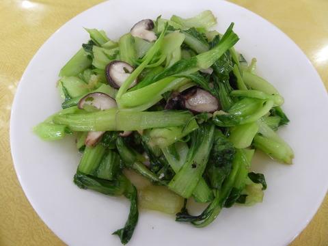 昼食1 青菜の炒め物