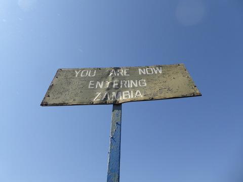ザンビア入国
