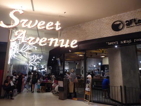 Sweet Avenue (4)