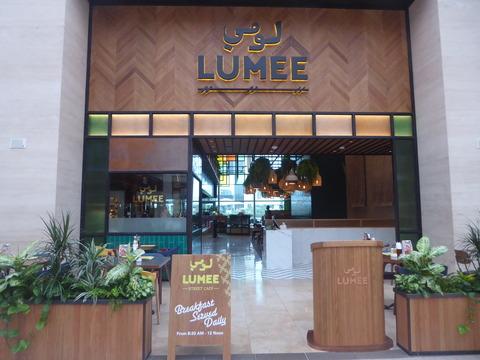 Lumee (5)