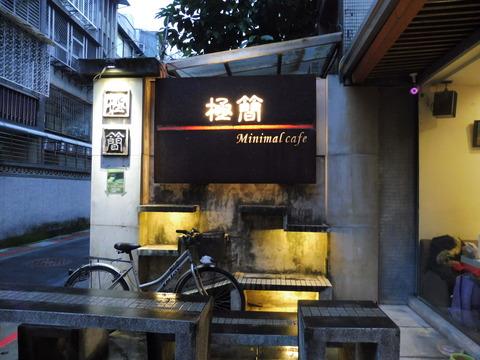 猫カフェ 極簡 (1)