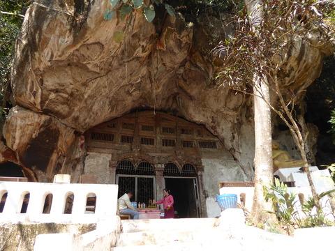 ㉟パーク・ウー洞窟4