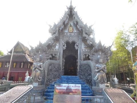 Wat Srisuphan (9)
