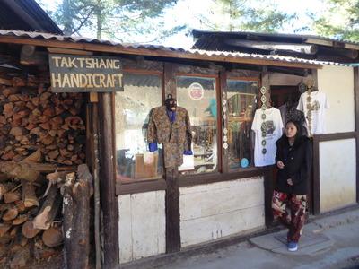 タクツァン僧院 (17)