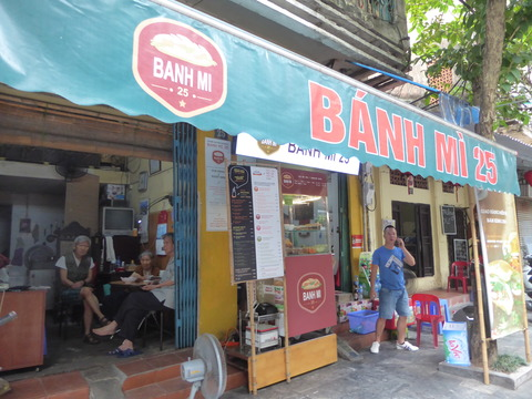 Banh Mi 25 (2)