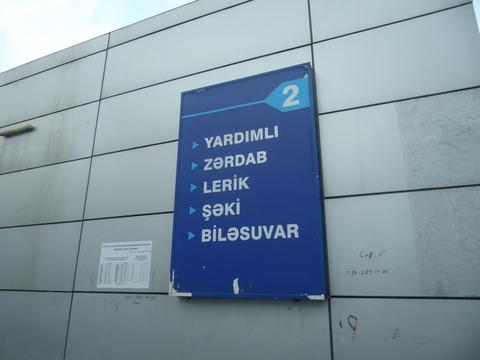 バスターミナル (4)