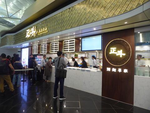 香港空港 (21)