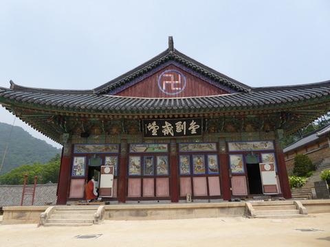海印寺13