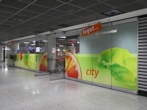 フランクフルト空港 (2)
