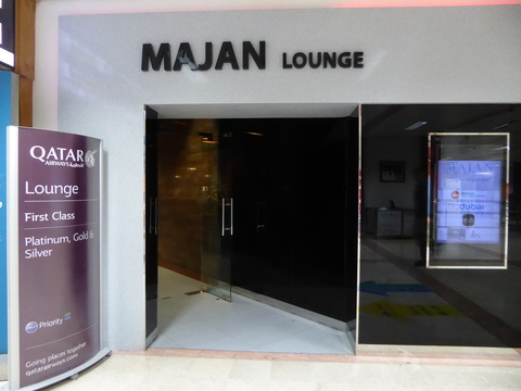 Majan Lounge (8)