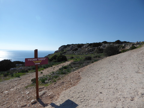 Cape Greco (2)