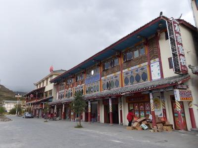 川主寺鎮 (2)