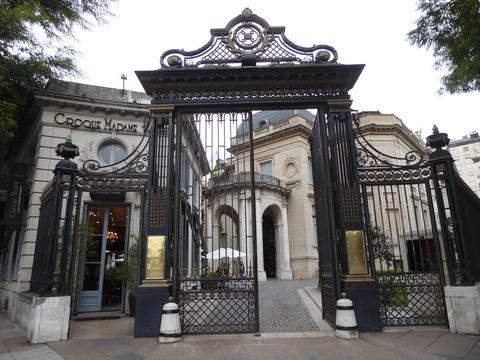 国立装飾美術館 (1)