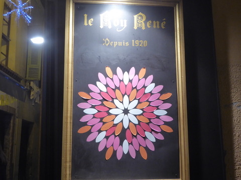 Le Roy Rene (3)